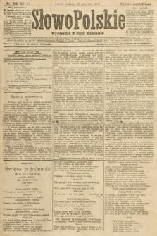 Słowo Polskie (wydanie popołudniowe). 1907, nr595