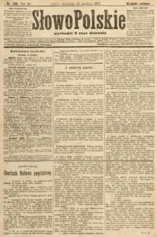 Słowo Polskie (wydanie poranne). 1907, nr596