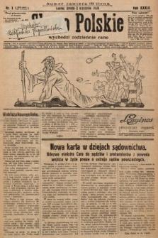 Słowo Polskie. 1929, nr1