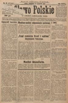 Słowo Polskie. 1929, nr12