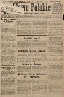 Słowo Polskie. 1929, nr14