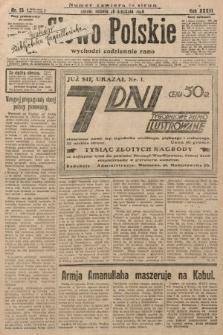 Słowo Polskie. 1929, nr25