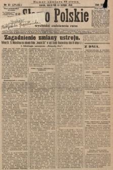 Słowo Polskie. 1929, nr51