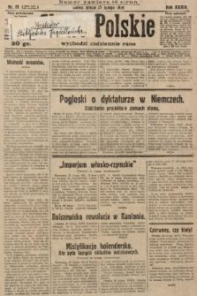 Słowo Polskie. 1929, nr57