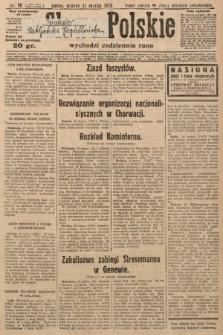 Słowo Polskie. 1929, nr70