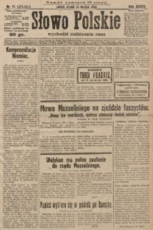 Słowo Polskie. 1929, nr71