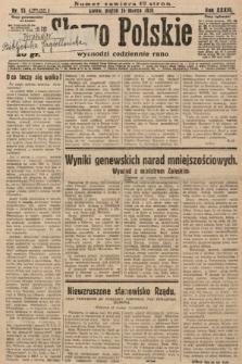 Słowo Polskie. 1929, nr73