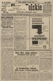 Słowo Polskie. 1929, nr75