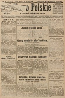 Słowo Polskie. 1929, nr77