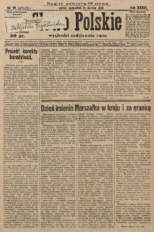 Słowo Polskie. 1929, nr79
