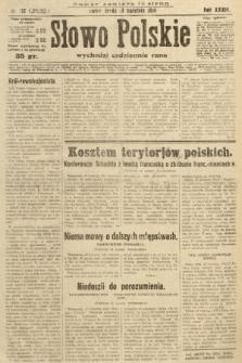 Słowo Polskie. 1929, nr112