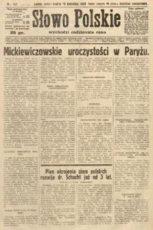 Słowo Polskie. 1929, nr117