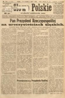 Słowo Polskie. 1929, nr123