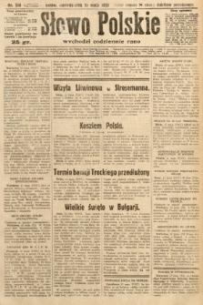Słowo Polskie. 1929, nr130
