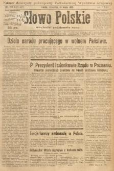 Słowo Polskie. 1929, nr133