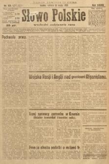 Słowo Polskie. 1929, nr135