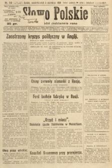 Słowo Polskie. 1929, nr150