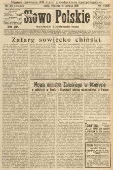 Słowo Polskie. 1929, nr163