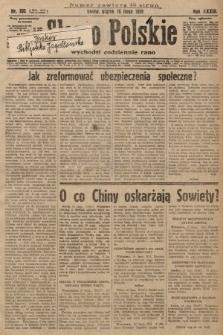 Słowo Polskie. 1929, nr202