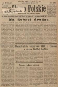 Słowo Polskie. 1929, nr204