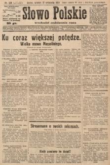 Słowo Polskie. 1929, nr255