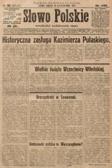 Słowo Polskie. 1929, nr280