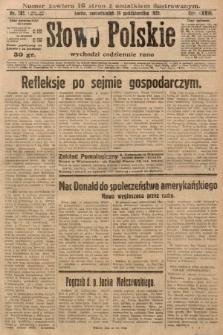 Słowo Polskie. 1929, nr282