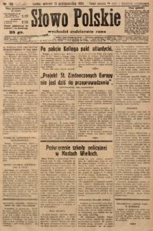 Słowo Polskie. 1929, nr283