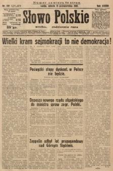 Słowo Polskie. 1929, nr287