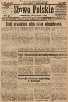 Słowo Polskie. 1929, nr288
