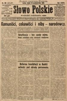 Słowo Polskie. 1929, nr291