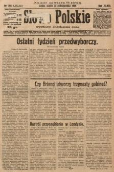 Słowo Polskie. 1929, nr293