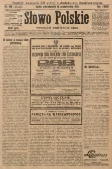 Słowo Polskie. 1929, nr296