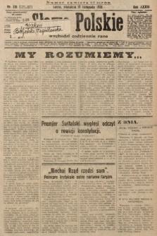 Słowo Polskie. 1929, nr316