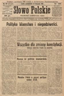 Słowo Polskie. 1929, nr317