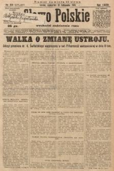 Słowo Polskie. 1929, nr320