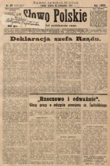 Słowo Polskie. 1929, nr321