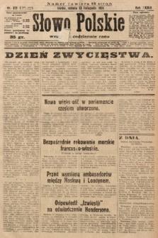 Słowo Polskie. 1929, nr322