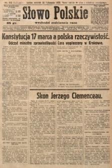 Słowo Polskie. 1929, nr325