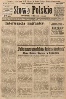 Słowo Polskie. 1929, nr331