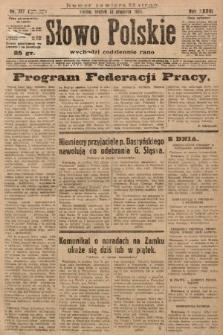 Słowo Polskie. 1929, nr342