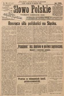 Słowo Polskie. 1929, nr344