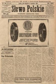 Słowo Polskie. 1929, nr345