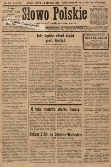 Słowo Polskie. 1929, nr353