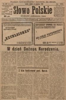 Słowo Polskie. 1929, nr354