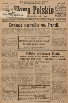 Słowo Polskie. 1929, nr356