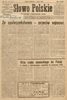 Słowo Polskie. 1930, nr117