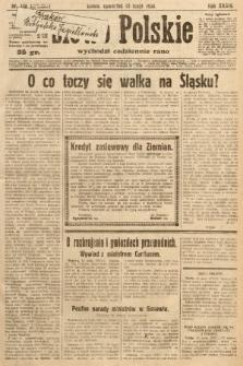 Słowo Polskie. 1930, nr130