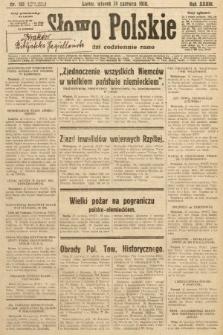 Słowo Polskie. 1930, nr169