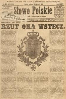 Słowo Polskie. 1930, nr222